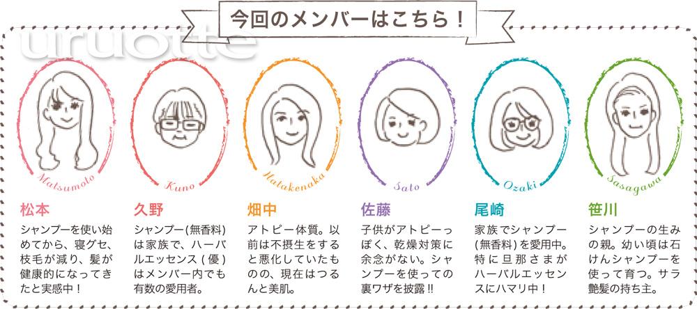 autmun-hair-care-2015-2_main