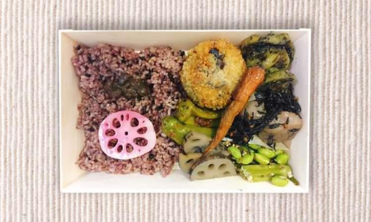皮ごと食べて腸からキレイ【薬膳】からだを整えるお弁当 vol.12