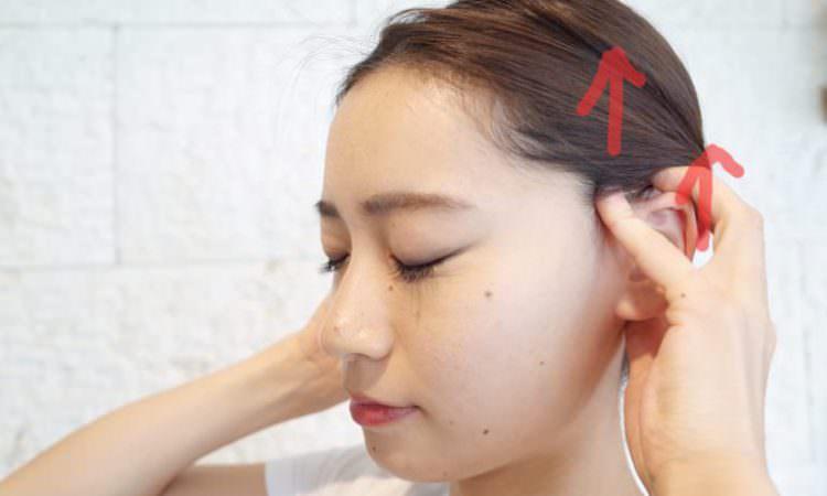 【おうちケア】たるみ顔をピンともちあげるマッサージ方法-vol.1