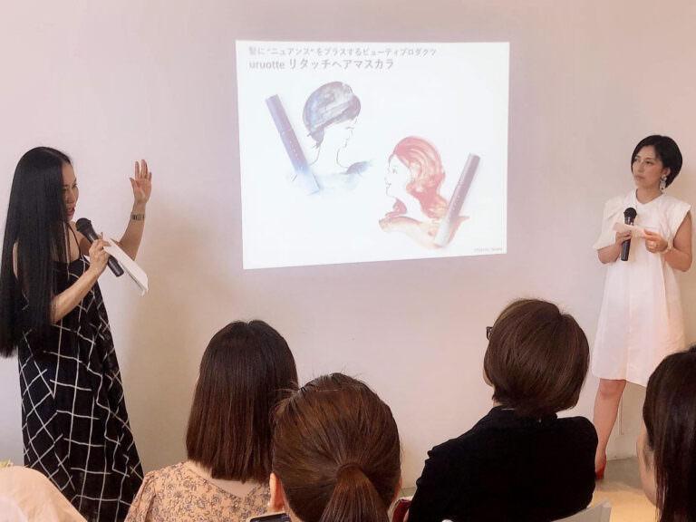 ビューティカモフラージュ「uruotte リタッチヘアマスカラ」登場!《AMATA×uruotteトークレポート④》