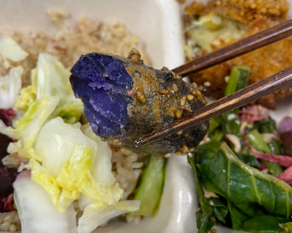 毎日とりたい日本の伝統食 からだを整えるお弁当 vol.26