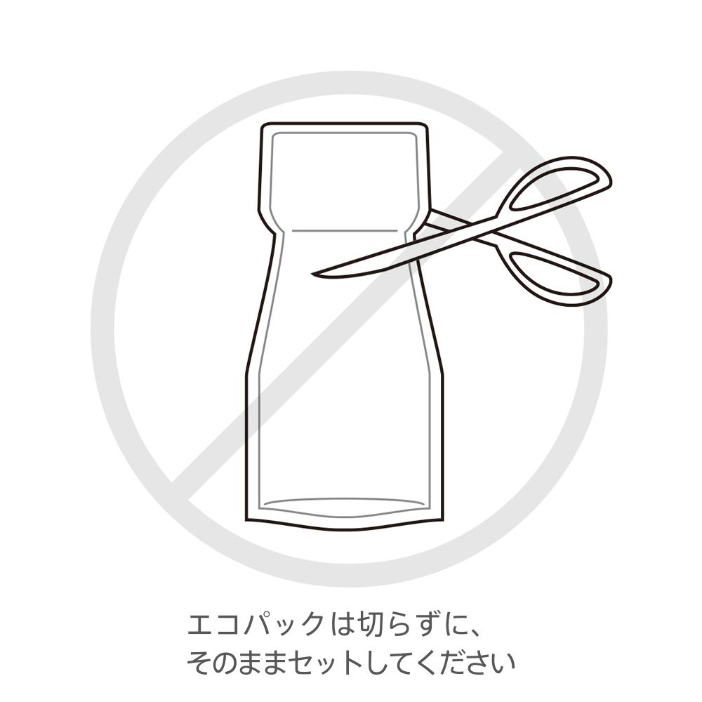 エコパック専用ボトル 商品写真 3