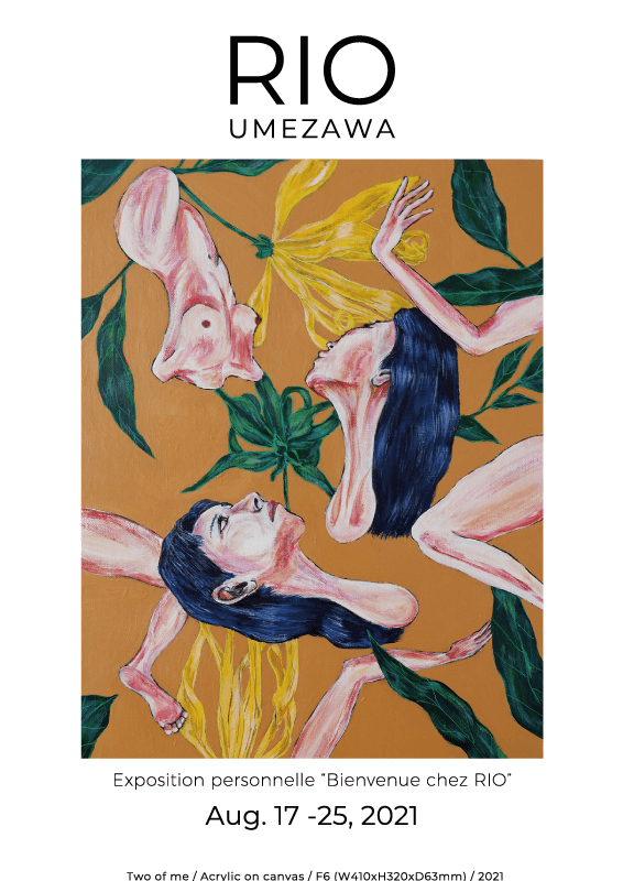 "RIO UMEZAWA Exposition personnelle "" Bienvenue chez RIO"""